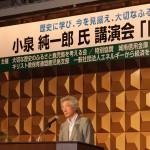 小泉純一郎元総理大臣鹿児島講演会取材